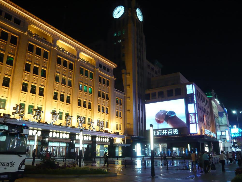Avenida Wangfujing